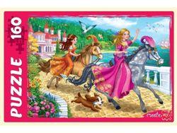 Пазлы 160эл «Красивые принцессы на лошадях»