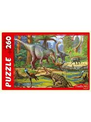 Пазлы 260эл «Мир динозавров»