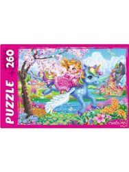 Пазлы 260эл «Принцесса и единорог»