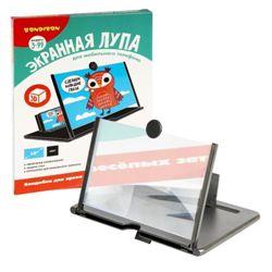 Экранная лупа 10″ для мобильного телефона 18×23,5×1,5 см