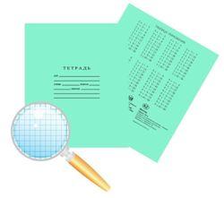 Тетрадь 12л Клетка ШКОЛЬНАЯ тетрадная обложка