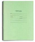 Тетрадь 12л Линия (Зеленая)