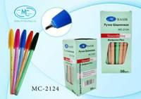 Ручка шариковая 0,7мм Basir Синяя цветной пластиковый корпус