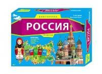 Игра Викторина.РОССИЯ (150 карточек)