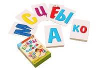 Игра Буквы и слоги (карточная обучающая)