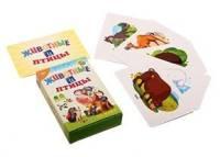 Игра Животные и птицы (карточная обучающая)