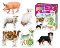 ПАЗЛЫ-МАКСИ «Домашние животные» в кор