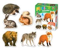 ПАЗЛЫ-МАКСИ «Лесные животные» в кор