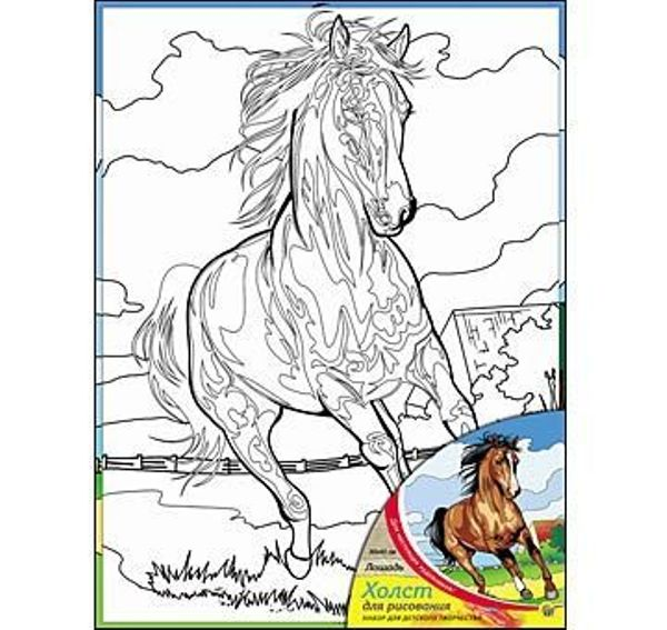 Картина лошади раскраска